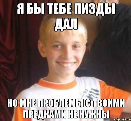 more-konchi-v-pizde