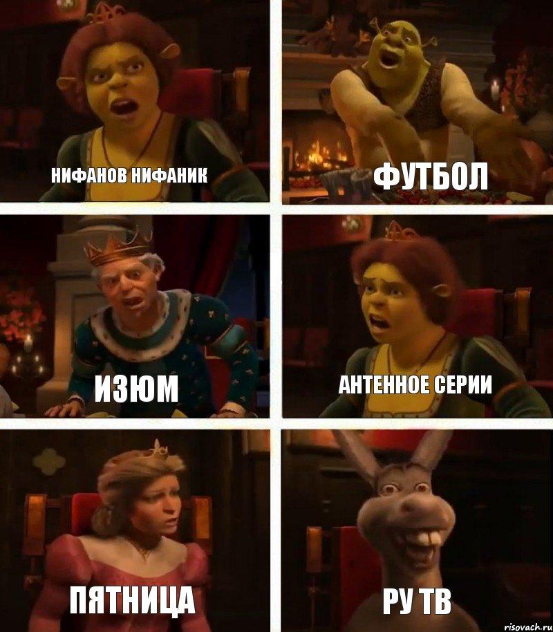 серии ру: