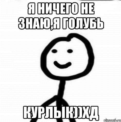 смайлик хд: