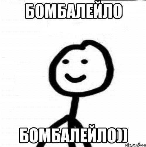 smayl_50696413_orig_.jpeg