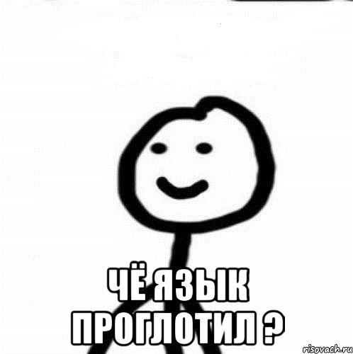 Читать - Николаев Михаил