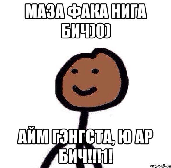 русский перевести русскии украинский португальский system system of a down,are you fucking kidding me,перевод