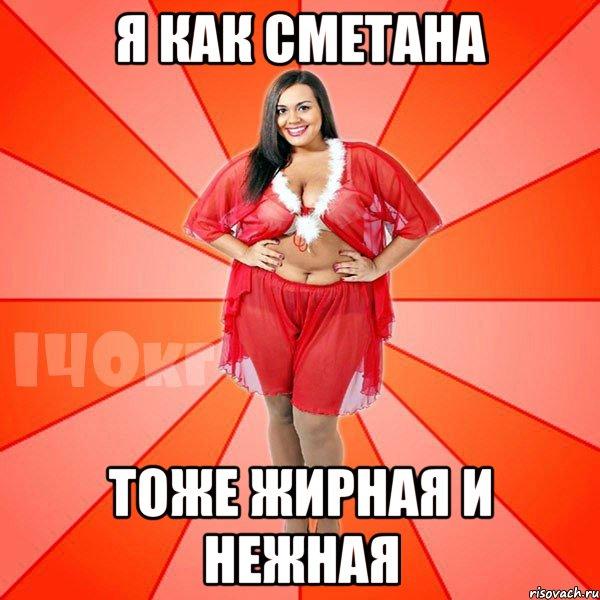 devushki-vi-lyubite-ebatsya