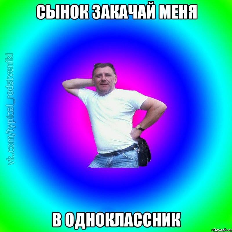 Алекс сидоров служим как умеем