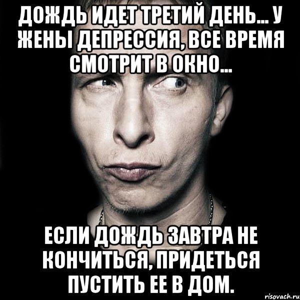 nakonchali-vo-vse-dirki-onlayn