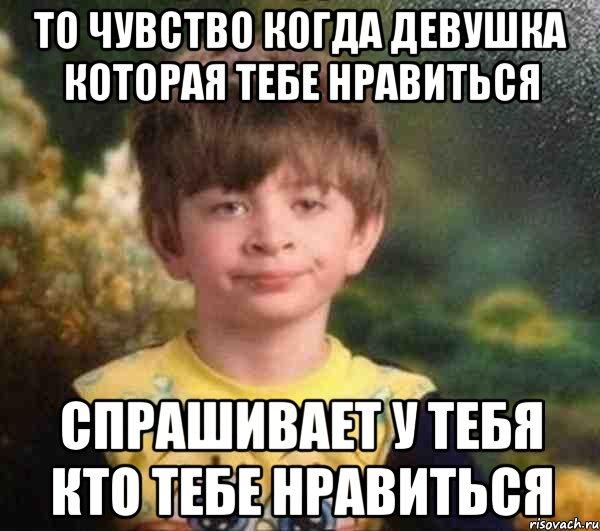 nravitsya-zhenshinam-smotret-porno
