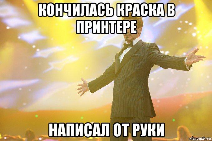 doyki-kom-orgazm-zhestkiy-russkiy