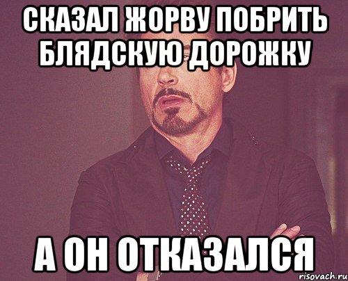 pochemu-rastet-blyadskaya-dorozhka