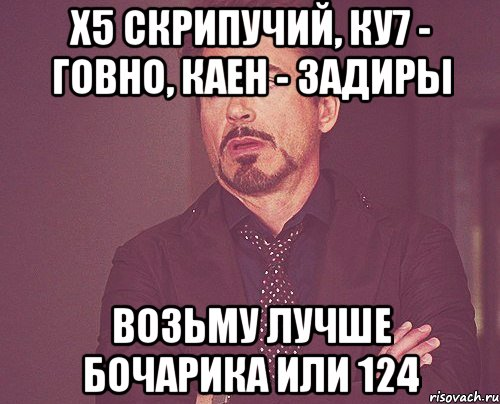 tvoe-vyrazhenie-lica_49954350_orig_.jpeg