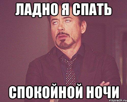 tvoe-vyrazhenie-lica_50773478_orig_.jpeg