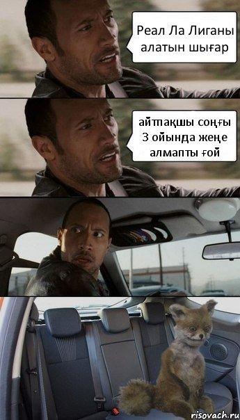 tolko-dvoynoy-anal