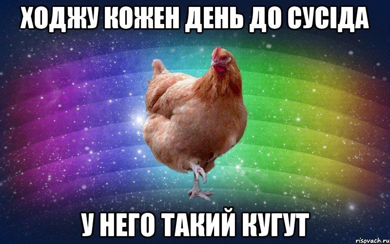 Председатель сельсовета задержан на Черниговщине при получении взятки - Цензор.НЕТ 2257