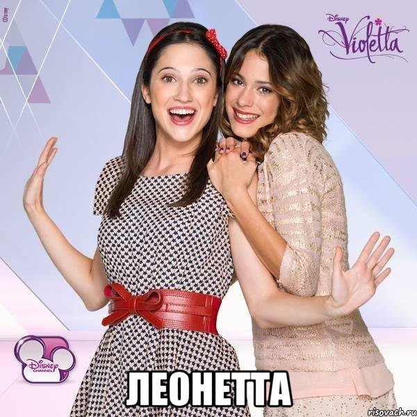 Все мемы violetta смешные мемы и картинки