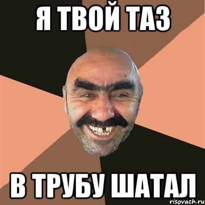 russkiy-huy-konchaet