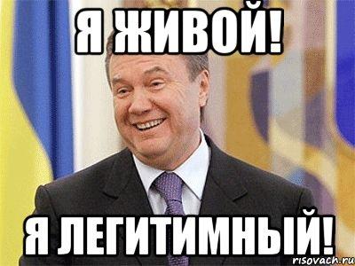 """Путин болен гриппом, - """"Дождь"""" - Цензор.НЕТ 2372"""