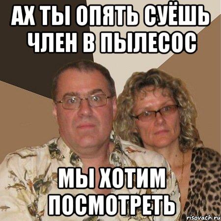 baba-suet-rezinoviy-chlen-muzhiku-v-zhopu