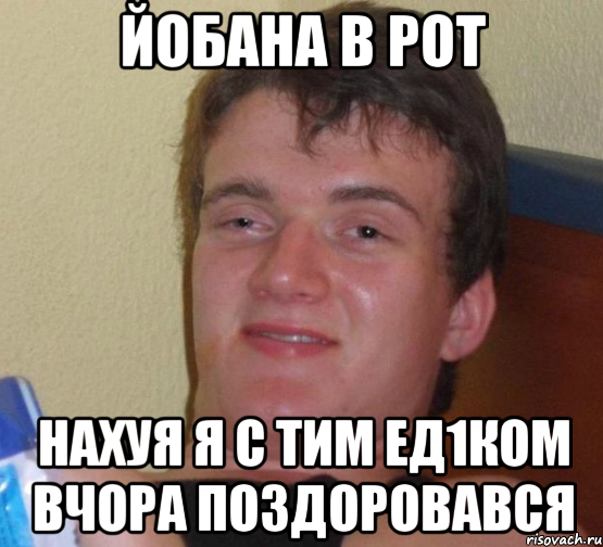 Проститутка йобана