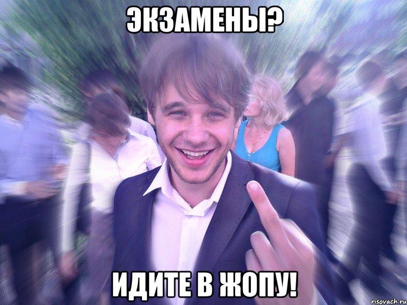 ПОШЛА В ЖОПУ ФОТО 15 фотография