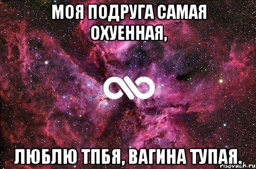 samaya-ofigennaya-vagina-super-porno-video-zhenshin-s-kruglimi-popami