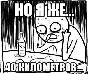alkogolik-kadr_53804796_orig_.jpg