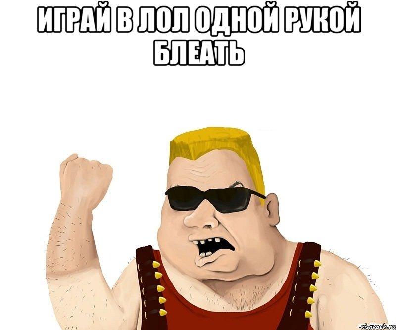 ebus-v-zhopu-nravitsya