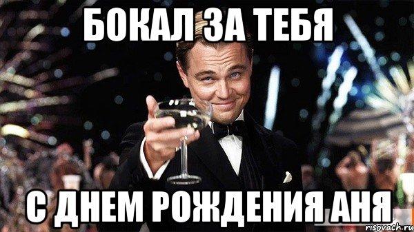 Поздравление от путина ане 25