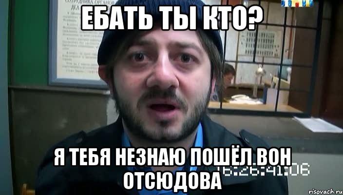 http://risovach.ru/upload/2014/06/mem/borodach_53706129_orig_.jpg
