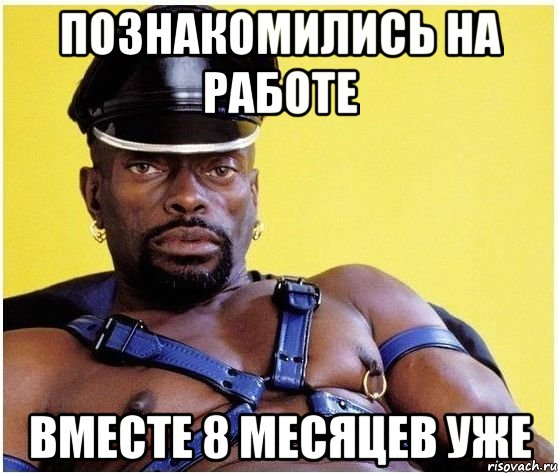 минет красноярск фото
