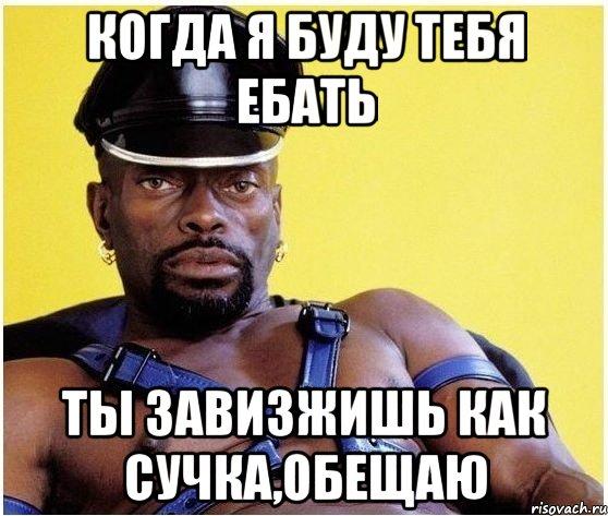 kakoy-minet-nravitsya-skorpionam