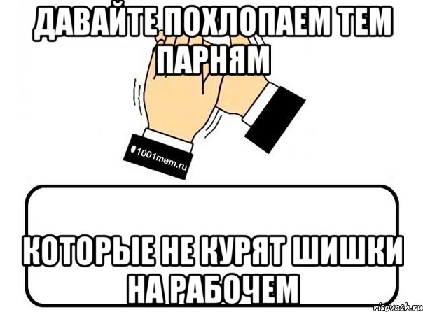eroticheskaya-onlayn-kniga