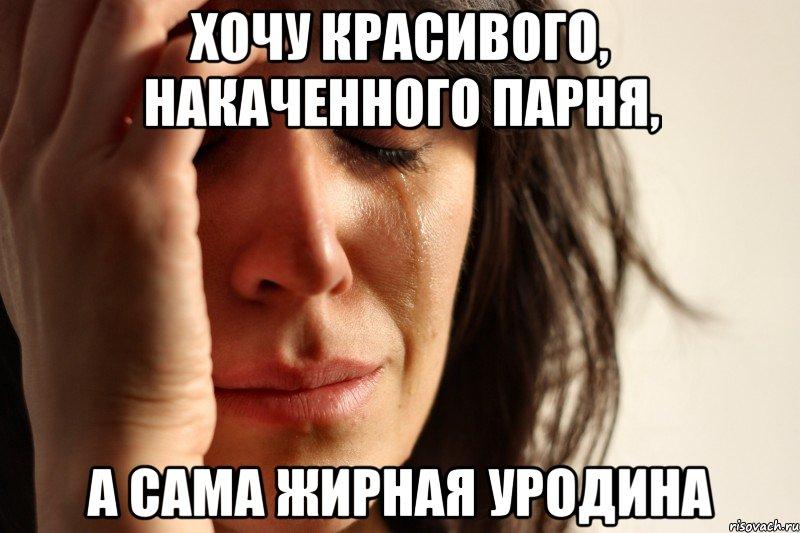 porno-russkoe-lyubovnitsa