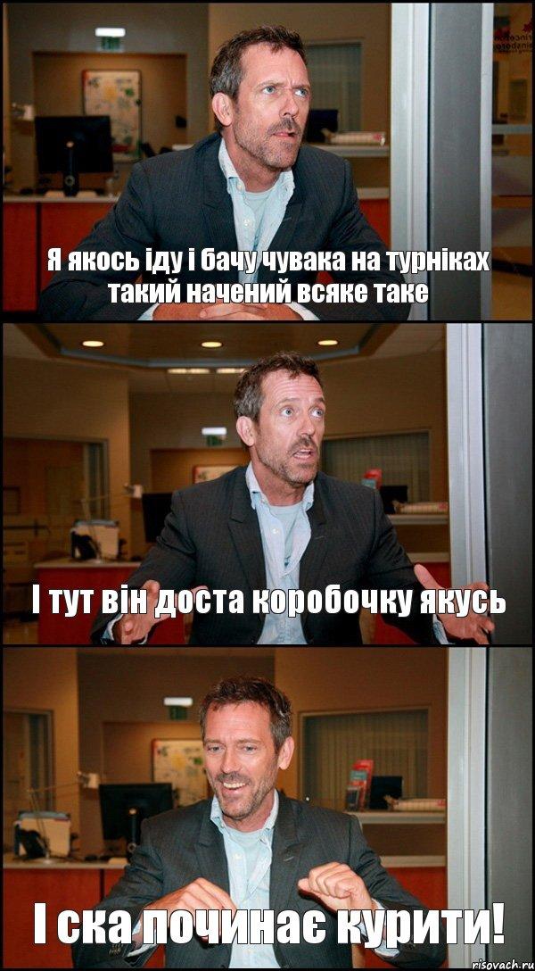 Русское порно говорит куда ебать