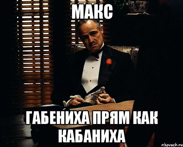 http://risovach.ru/upload/2014/06/mem/don-vito-korleone_53366225_orig_.jpeg