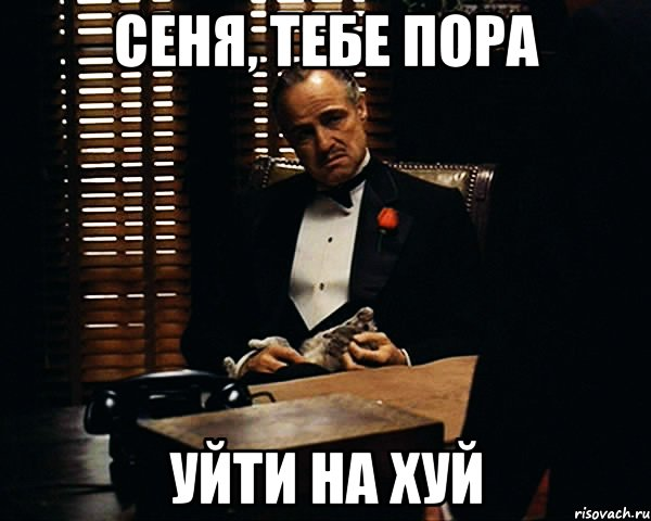БПП выступает за добровольную отставку Яценюка, формирование новой коалиции и избрание нового Премьера, - Гончаренко - Цензор.НЕТ 6653