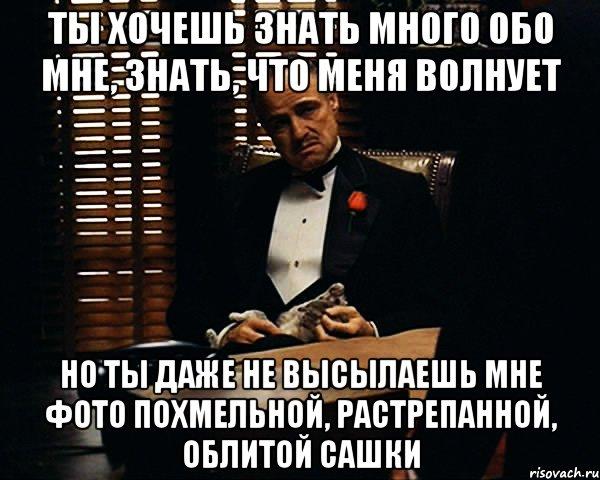 hochesh-ya-potrahayus-dlya-tebya