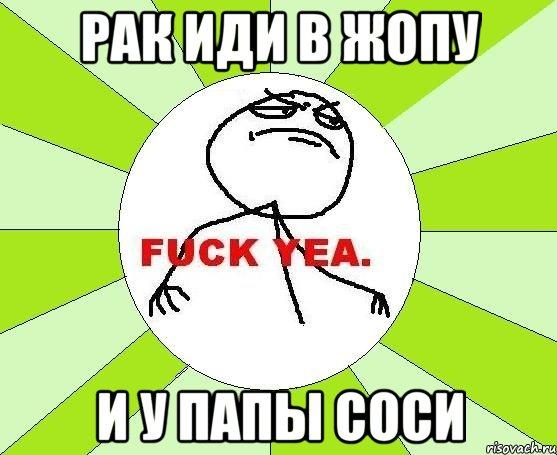 konchit-v-pizdu-chuzhoy-neveste