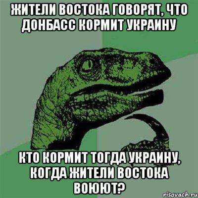 """""""Фантом"""" не пропустил очередную партию наличности на оккупированные территории - Цензор.НЕТ 154"""