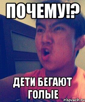 mem-golaya