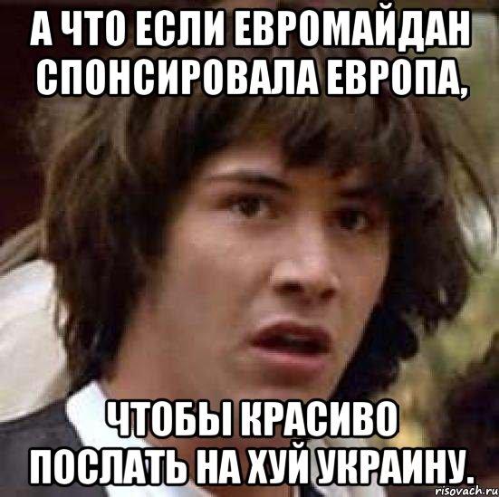 bolshoy-huy-s-popoy