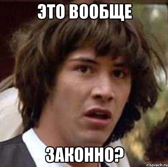 kianu-rivz_53355538_orig_.jpeg