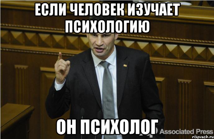 klichko_53791109_orig_.png