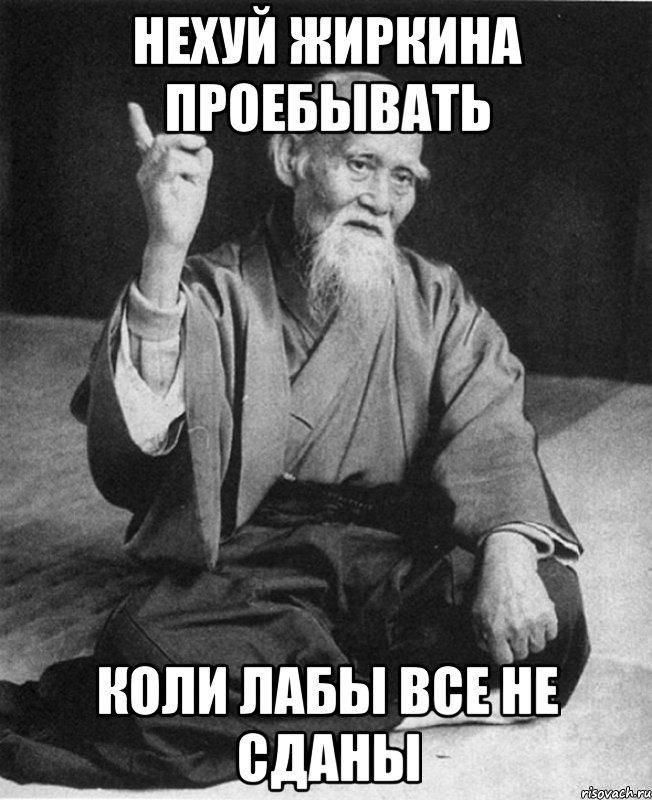 не сданы:
