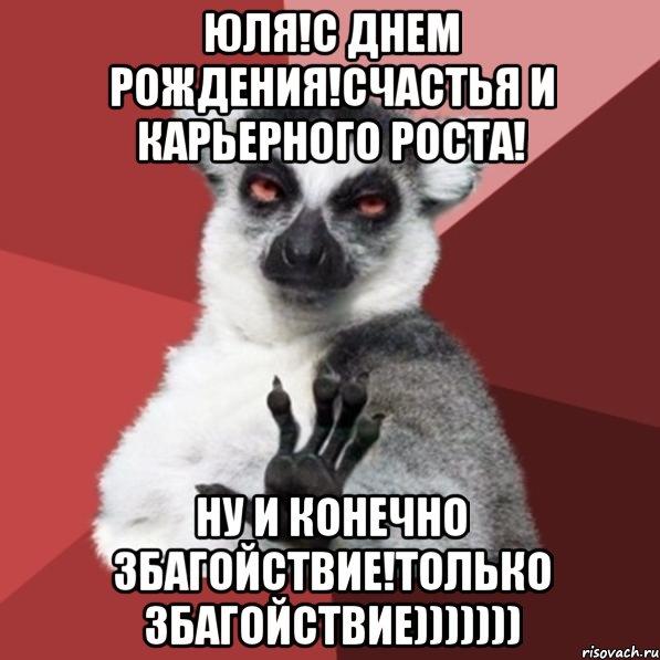 lemur-uzbagoysya_52397964_orig_.jpeg