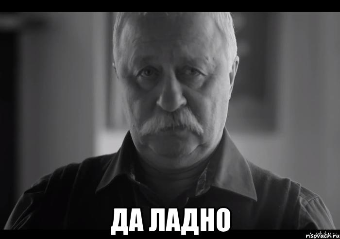 leonid-arkadevich_54577943_orig_.png