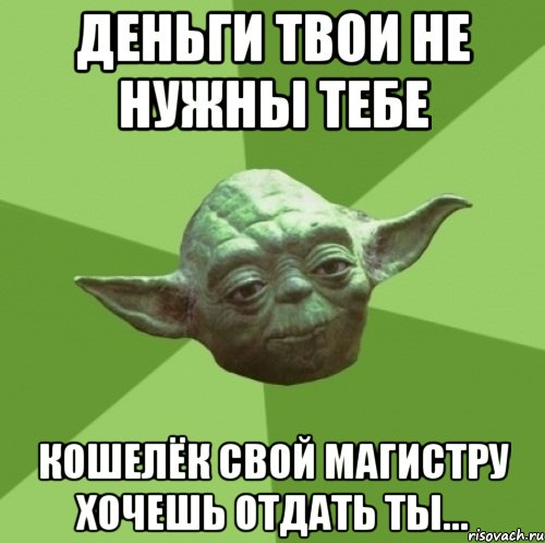 master-joda_53248867_orig_.jpg