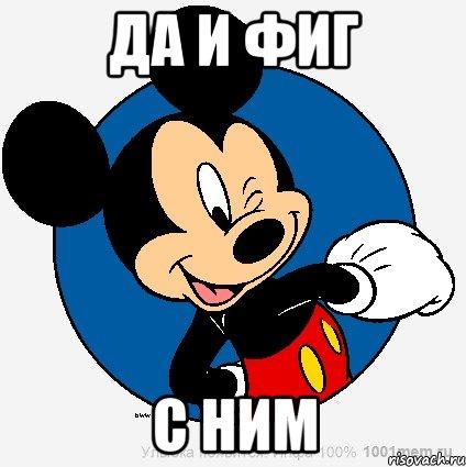 mikki_53500126_orig_.jpeg