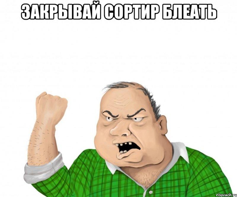 russkoe-blyat-porno