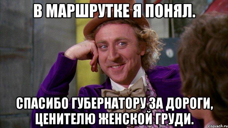http://risovach.ru/upload/2014/06/mem/nu-davay-taya-rasskazhi-kak-ty-men_54532987_big_.jpeg