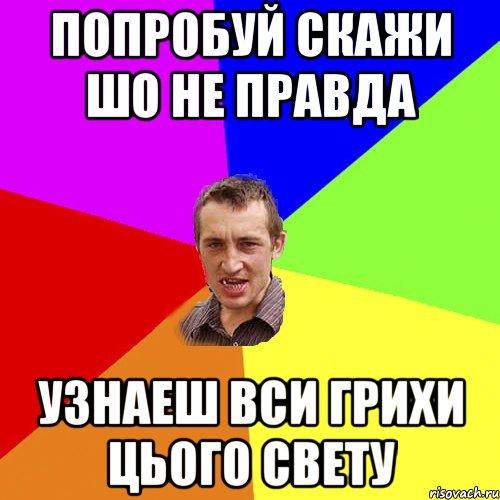 zakritie-porno-klubi-ua