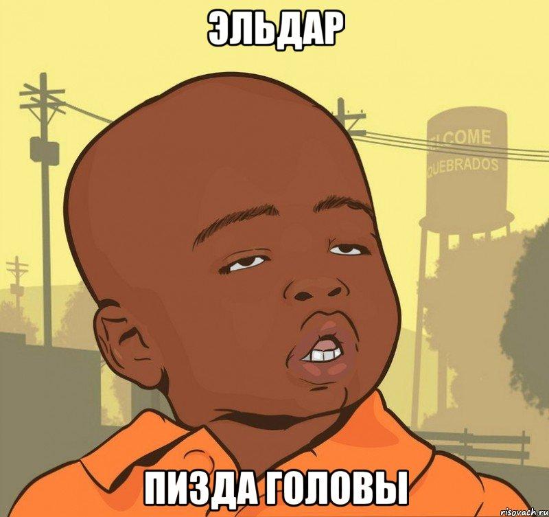 golova-v-bolshoy-pizde-foto-nakazanie-i-porka-onlayn